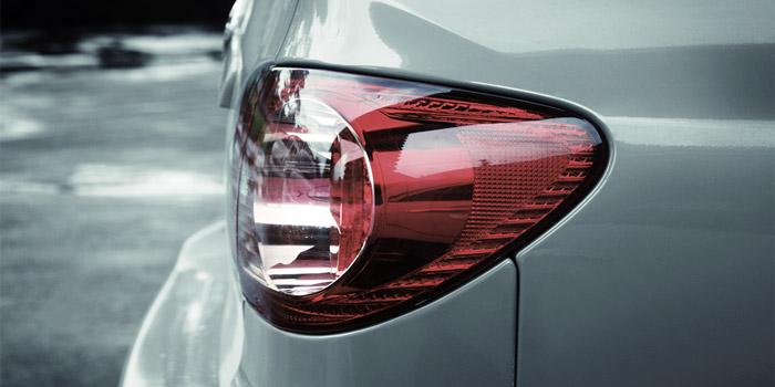 Car brake light   Atradius